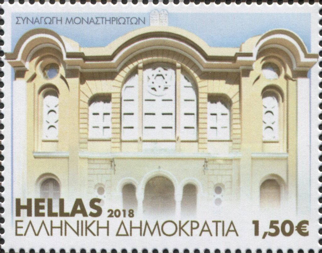 Monastir Synagogue, Thessaloniki