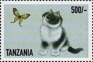 Stamp, Cats of the East, Tanzania,  , Animals (Fauna), Cats