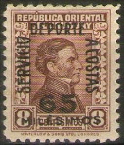 Stamp, General José Artigas Surcharged, Uruguay,  , Freedom Fighters, Generals, Independency Activists, Military Officers
