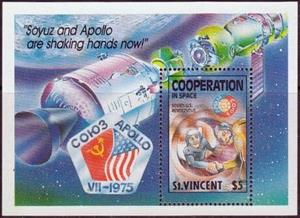 Souvenir Sheet, Soyuz and Apollo, Saint Vincent and The Grenadines,  , Outer Space, Seals (Emblems), Space Traveling, Spacecrafts