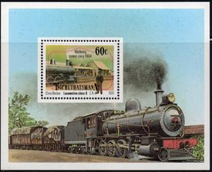 Souvenir Sheet, Locomotives, Bophuthatswana,  , Locomotives, Railways, Steam Traction