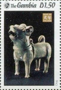 Stamp, Dog, Gambia,