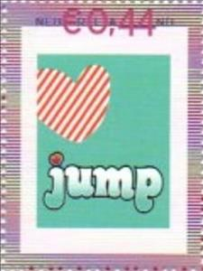 Stamp, Dutch Heart Foundation 'Jump', Netherlands - Personalized stamps,  , Hearts