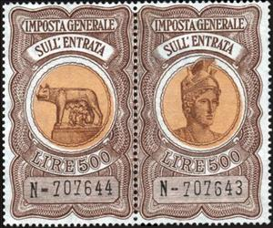Stamp, Imposta Generale Sull'Entrata, Italy,  , Gods and goddesses, Helmets, Mythology, Roman Empire, Statues