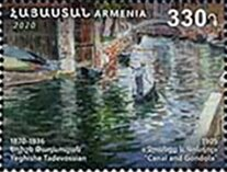 Stamp, Canal and Gondola by Yeghishe Tadevosyan, Armenia,  , Anniversaries and Jubilees, Art, Artists, Famous People