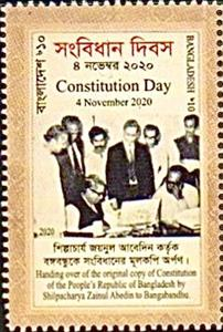 Stamp, Presentation of New Constitution to President Rahman, Bangladesh,  , Documents, Famous People, Heads of State