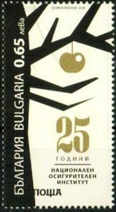 Stamp, National Insurance Institute, 25th Anniversary, Bulgaria,  , Insurances, Trees