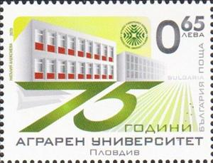 Stamp, Agricultural University of Plovdiv, 75th Anniversary, Bulgaria,  , Agriculture, Anniversaries and Jubilees, Universities