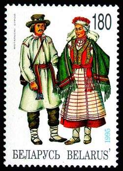 Stamp Belarusian national clothes - Motalsk region