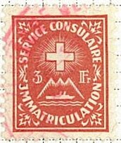 Stamp, Consular - Mountain and Swiss Cross, Switzerland,  , Coats of Arms