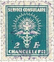 Stamp, Consular - Swiss Cross, Switzerland,  , Coats of Arms