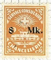 Stamp, Consular - Train and Swiss Cross, Switzerland,  , Coats of Arms