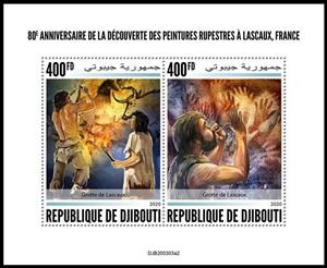 Mini Sheet, 80th Anniversary of the Discovery of Cave Paintings, Djibouti,  , Anniversaries and Jubilees, Rock Art and Cave Paintings
