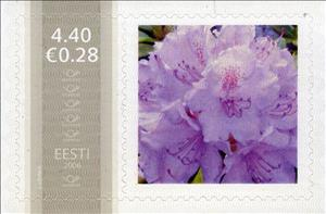 Stamp, Lilleõis, Personalized & Private Mail Stamps,  , Flowers, Plants (Flora)