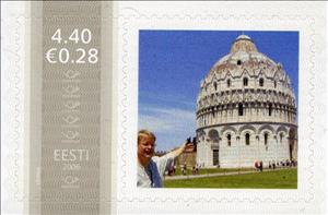 Stamp, Ehitis, Personalized & Private Mail Stamps,  , Churches - Cathedrals - Basilicas - Chapels