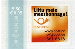 Stamp, Liitu meie meeskonnaga!, Personalized & Private Mail Stamps,  , Postal Services