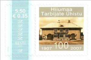 Stamp, Hiiumaa Tarbijate Ühistu, Personalized & Private Mail Stamps,  , Shops