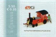 Stamp, Anrema Grupp, Personalized & Private Mail Stamps,  , Industry, Locomotives, Toys