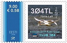 Stamp, Es2tl Tonis Lall Estonian Amateur Radio Station, Personalized & Private Mail Stamps,  , Radio