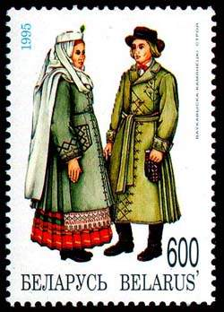 Stamp Belarusian national clothes -Volkovisk region