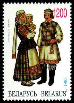 Stamp Belarusian national clothes - Pukhovichy reg.