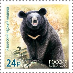 In the framework of a joint issue of the Russian Federation and the Republic of Korea, stamps dedicated to national representatives of fauna