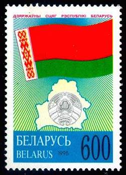 Stamp National flag of the Republic of Belarus