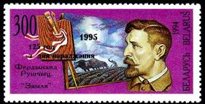 "Stamp, Overprint ""125-th birth anniversary"" and year ""1995"" on stamp No. 68, Belarus,"