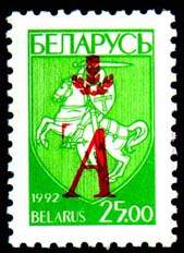 "Overprint ""A"" on stamp No. 27"