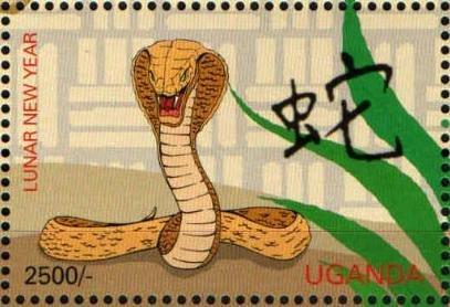 Cobra Snake Mini Stamp