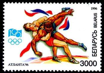 Stamp XXVI Olympic Games - Wrestling