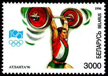 Stamp XXVI Olympic Games - Weight-lifting