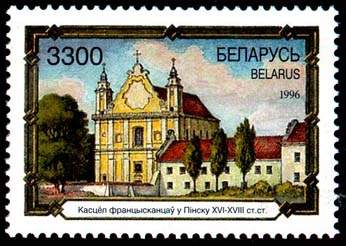 Stamp Franciscans' church in Pinsk