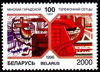 Stamp Centennial of Minsk telephone network