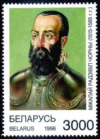 Stamp Promin. historic persons of Belarus - Nikolay R. Chorny