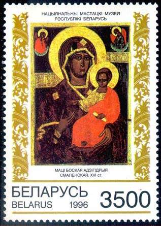 Stamp Belarus icons - The Virgin Hodigitria of Smolensk