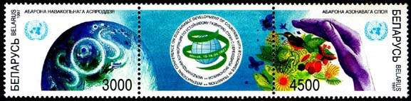 Stamp-strip Environment and ozone layer protection