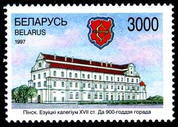 Stamp 900th foundation anniversary of Pinsk