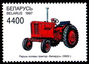 Stamp The First Wheeled Tractor Belarus, 1953