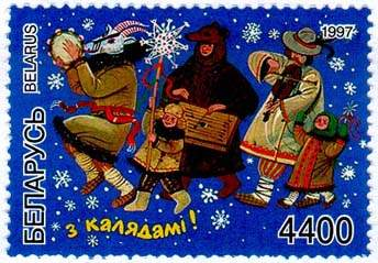 Stamp Merry Christmas
