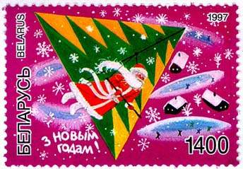 Stamp Happy New Year