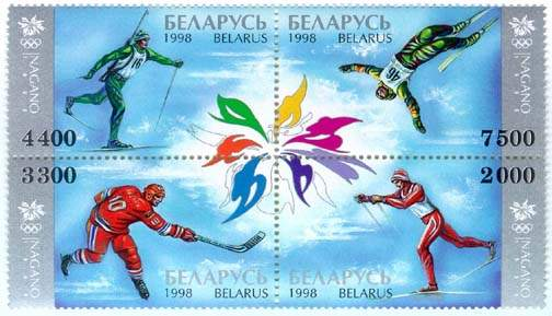 Block of 4 stamps Winter Olympic Games in Nagano