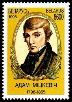 Stamp 200-th birth anniversary of A. Mitskevich