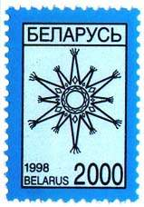 Definitive stamp Christmas Star