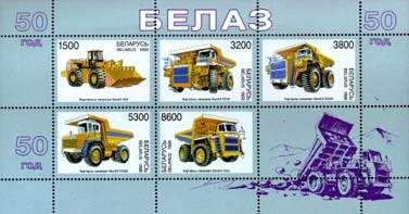 Sheetlet 50-th foundation anniversary of BelAZ