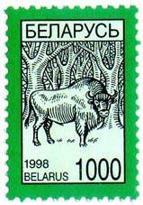 Definitive stamp Bison