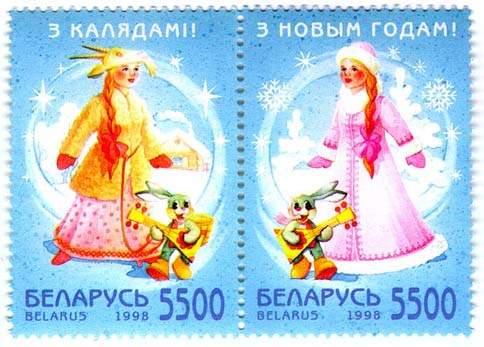 Stamp-strip Merry Christmas - Happy New Year