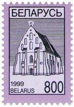 Definitive stamp Church in Ishkold town
