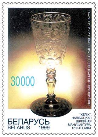 Stamp Artistic Glass - Wine Glass