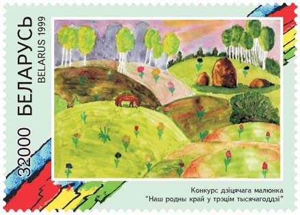 Stamp Children Drawings – Picture by O. Smantser